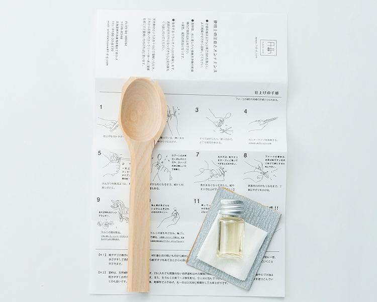 spoon_003